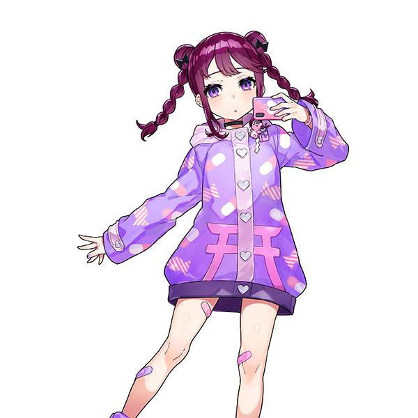 犬吠埼紫杏